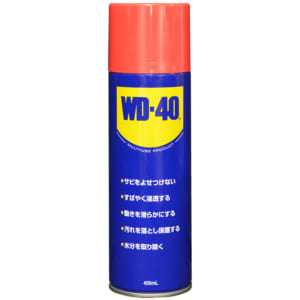 WD-40 MUP 400mL