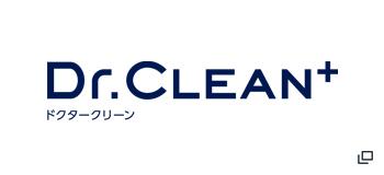 業務用 Dr.CLEAN+ ブランドサイトバナー