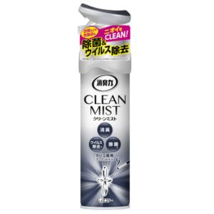 CLEAN MIST タバコ用アクアシトラス