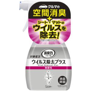クルマの消臭力 新車復活消臭剤 ウイルス除去プラス 無香性