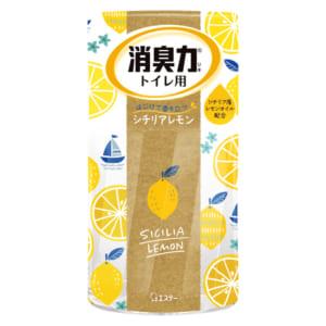 シチリアレモン